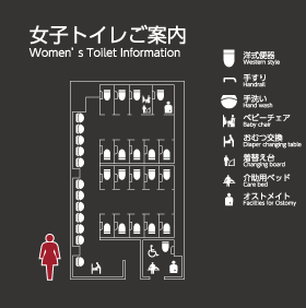 C Groundstand 1F womens toilet